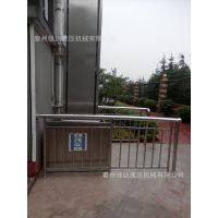 残疾人升降机家用升降机升降台无障碍升降平机别墅电梯载人升降机