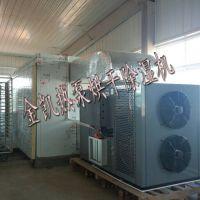 红糖块专用烘干设备/卫生安全的烘干机厂家/热泵烘干除湿机