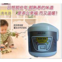 AUX/奥克斯 CFXB50-10电饭煲带蒸笼 不粘电饭锅 3L 专柜正品