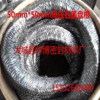 黄油浸石棉盘根 芳纶纤维/碳素/苎麻/石墨/牛油/陶瓷/棉纱盘根厂家