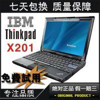 二手联想笔记本电脑ThinkPad X201 X220 双核12寸便携超薄四核