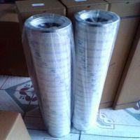 原装PALL颇尔滤芯HC8300FKS39H-YC11齿轮箱滤芯生产厂家