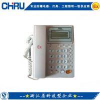 防爆矿用电铃丨无线防爆电话丨防爆电话生产