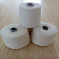 供应气流纺纯棉纱7支全棉纱8支浩纺纺织