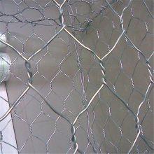 旺来铅丝笼价格 格宾石笼网 生态石笼网