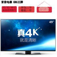 液晶电视 85寸会议室超高清4K液晶电视 LED发光二极管全国联保