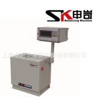 供应用于无叶风扇 风扇 扇叶的专业的无叶风扇动平衡机制造厂家