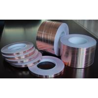 海琦批发零售优质电子厂防静电自粘铜箔 多用于静电屏蔽 抗静电