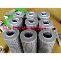 LH0240D10BN/HC黎明液压滤芯