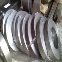 进口301特硬不锈钢镀镍带 0.01-2.0MM不锈钢带 镜面钢带现货批发
