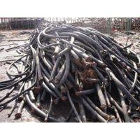 二手电缆回收(在线咨询)_天河区电缆_通信电缆回收