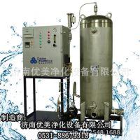 高浓度臭氧水一体机 浓度高达15PPM 专利技术-济南优美专业制造
