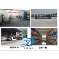 宁波市言铺国际贸易有限公司
