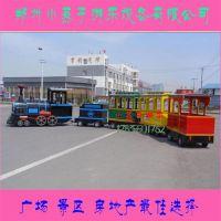 小燕子无轨小火车郑州旅游观光车 电动电瓶观光车 大型游乐场,游乐设备产品