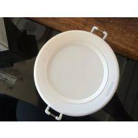 飞利浦闪轩筒灯3.5W5W6.5W8W嵌入式一体化纯白客厅灯