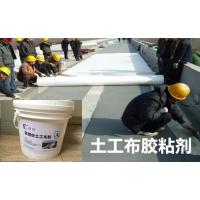 土工布与聚脲层、混凝土板用什么胶