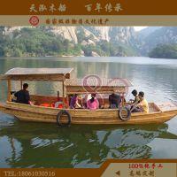旅游船,景区船,高低蓬,厂家直销