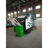 扫地车|山东锋丽自卸式电动扫地车FL-880LD
