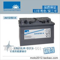 德国阳光A412-50A蓄电池参数