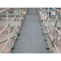 安平县冠宏钢格板厂平台板生产厂家