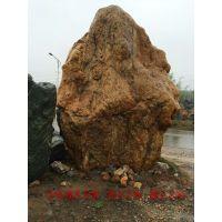 广东景观石厂家 假山石价格 黄蜡石图片