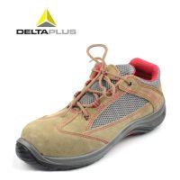 代尔塔301211轻便透气绝缘10kv安全鞋 防砸耐磨耐油防滑劳保鞋