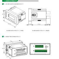 马达保护器 智能操控 电动机保护器 NCM602电机智能监控装置 济宁宁昌