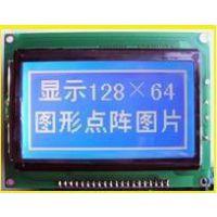 TG12864A-01 TG12864A-03 TG12864A-03A TG12864B-01T