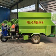 大容量撒料车 提高品质喂料车 润华制作厂家