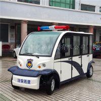 淮南安庆6座带门式电动巡逻车报价,四轮电瓶保安巡逻车厂家