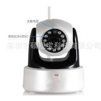 供应插卡网络摄像机 百万高清头 wifi 远程 H.264手机 无线监控