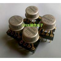 音响运算放大器金封OPA2111KM USA 升级OPA2604/NE5532/AD827等