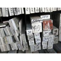 内江开关柜铝排价格配电柜LMY铝母排批发1070铝带厂家铝卷规格型号铝排材