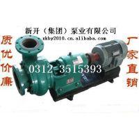 供应优质BA清水泵 厂价供应BA系列水泵 清水泵 清水泵