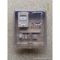 供应塑料电表箱-二表位卡式