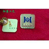 长春胸章制作,定做公司logo胸章,logo金属材质胸章制作,深圳做金属胸章的工厂