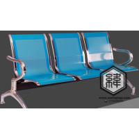 【天津等候排椅图片】机场排椅去哪买,三人排椅厂家