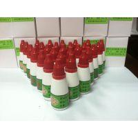 供应菌和JH-002印油 红色印油 工商银行回单机专用印油