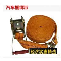 加宽型货车长10米宽5.5厘米汽车捆绑带捆绑器 拉紧器 货物固定器