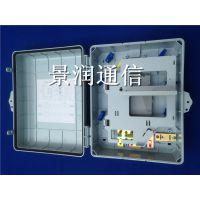 江苏电信24芯塑料光纤分纤箱 24芯壁挂式分纤箱
