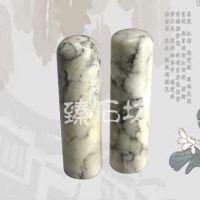 批发天然白松石印章 定制绿松石玉石水晶礼品摆件代发 厂家直销