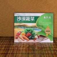 北京E楞彩色纸箱定做,250g牛皮纸折叠纸盒彩箱印刷厂家,昌平瓦楞礼品盒包装生产厂家