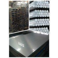 东莞现货供应6082国标铝板/铝棒
