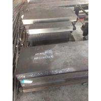 厂家批发;宝钢6542高速模具钢