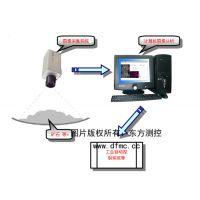 矿石粒度图像分析系统