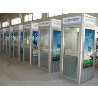 供应天宇创意ATM单机方形防护舱