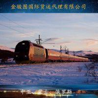 江苏各城市矿石、板材、五金、空调从连云港发到重庆、四川、甘肃国内铁路运输