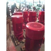 立式消火栓泵型号XBD9.5/35G-L低价(带3CF认证)AB签。
