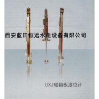 顶装式高位油箱油位计UXJD-1800磁翻板液位计