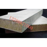 河北廊坊生产供应 隔热隔音复合岩棉板